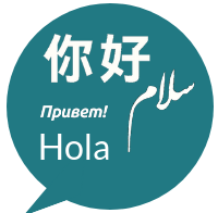 we offer in different languages